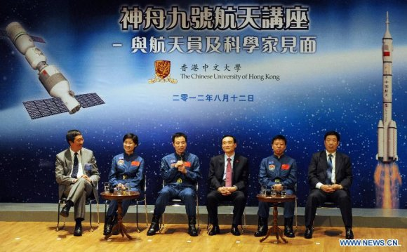 Chinese astronauts and sci